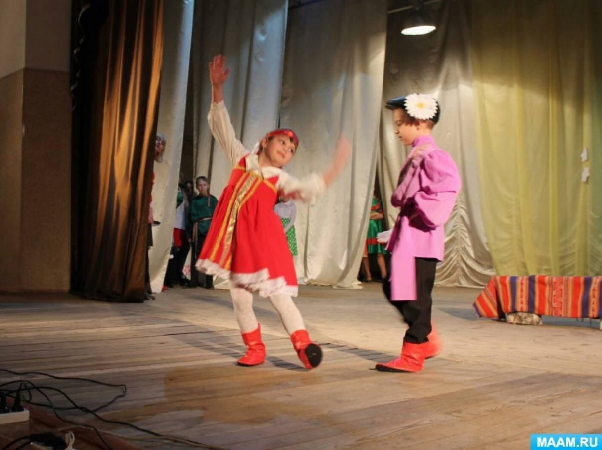 Конспект открытого занятия народный танец для дошкольников