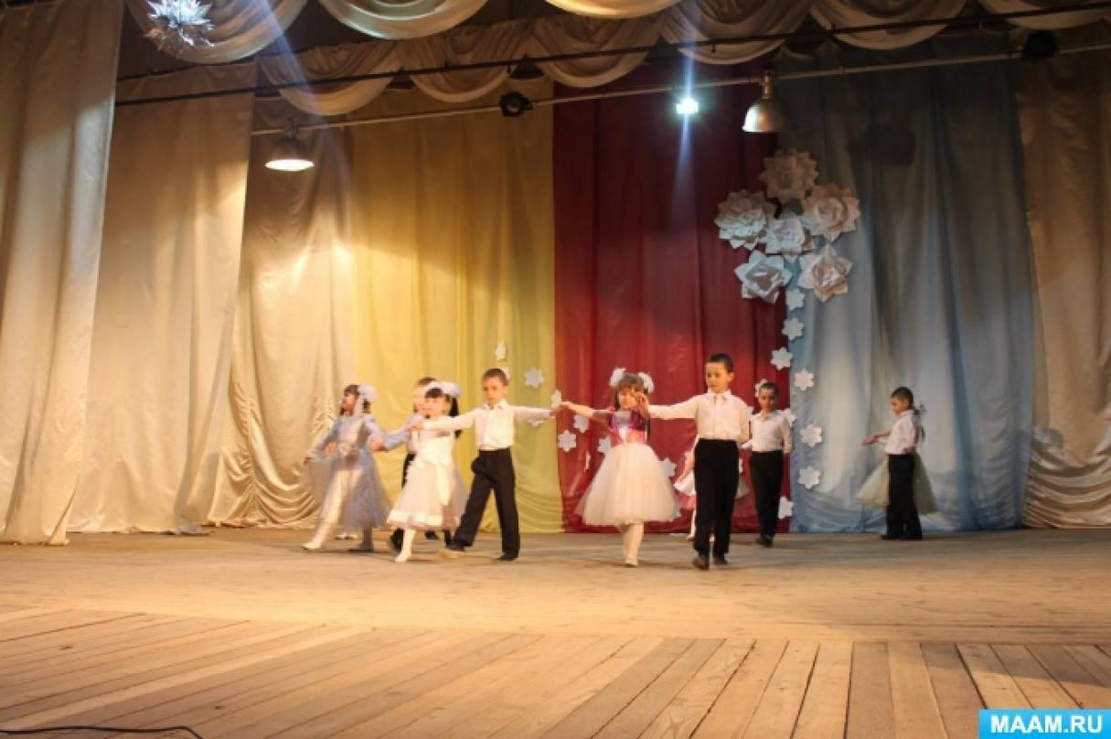 Фотоотчет о выступлении детей с классическим танцем «Менуэт» на конкурсе «Городищенская звёздочка»