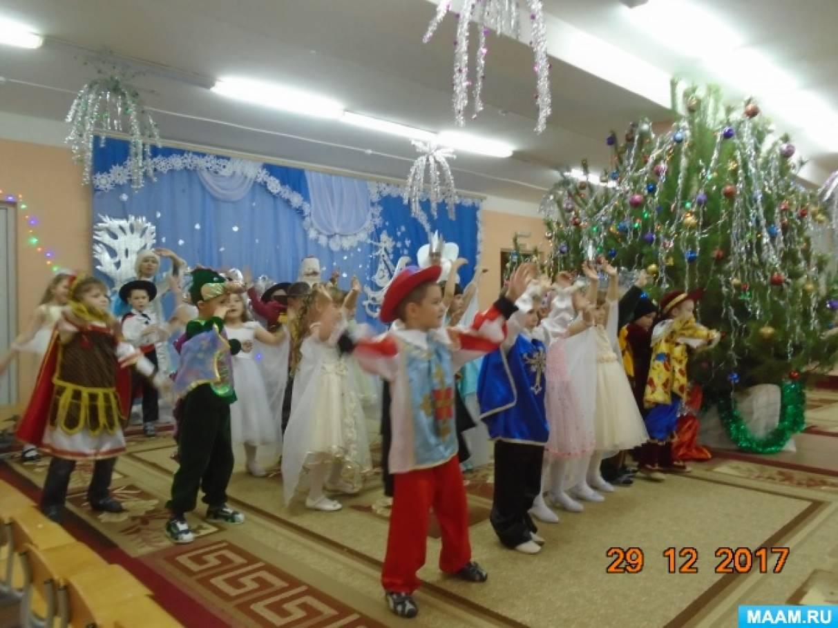 Сценарий праздника «Новогодняя сказка» в подготовительной группе