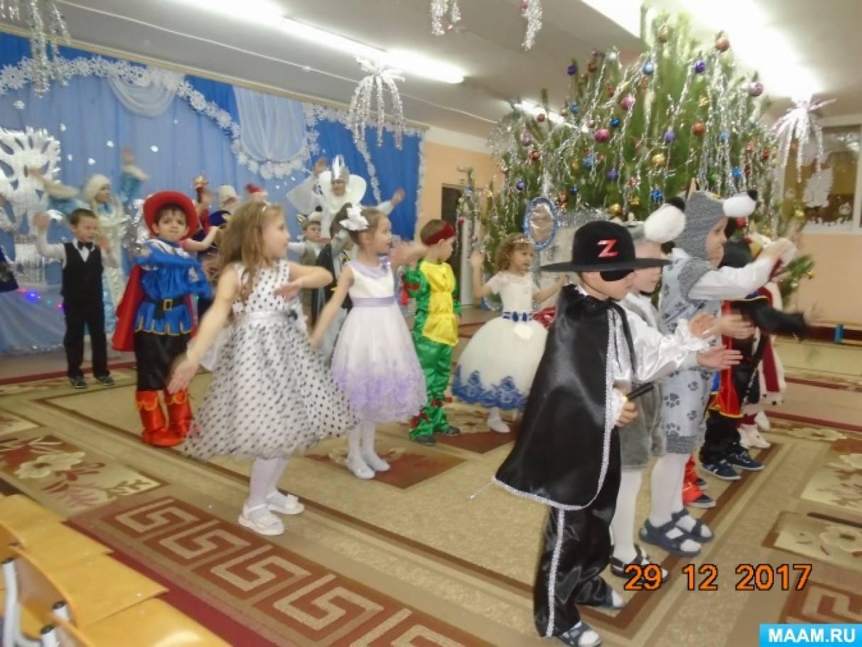 Фотоотчёт о празднике «Новогодняя сказка» в подготовительной группе