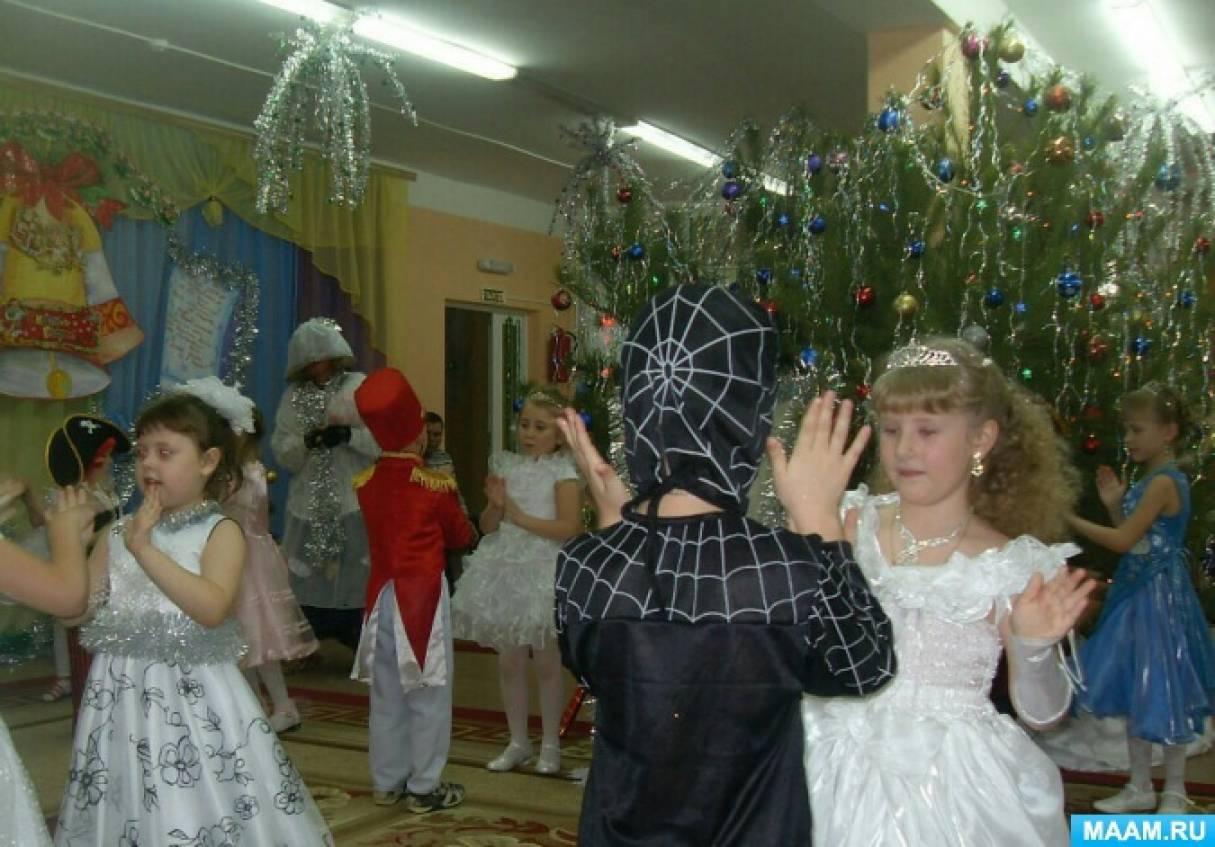 Сценарий новогоднего праздника для детей средней группы «Как Баба Яга у Деда Мороза валенки украла»