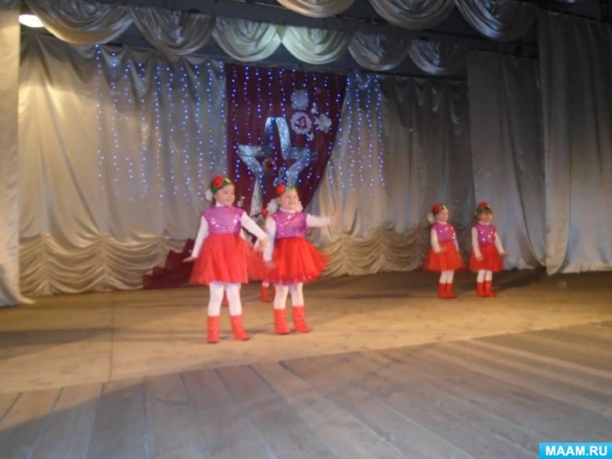 Видеозапись выступления детей в фестивале-конкурсе «Городищенские звездочки» 2018 года с танцем «Ягодки-кокетки»