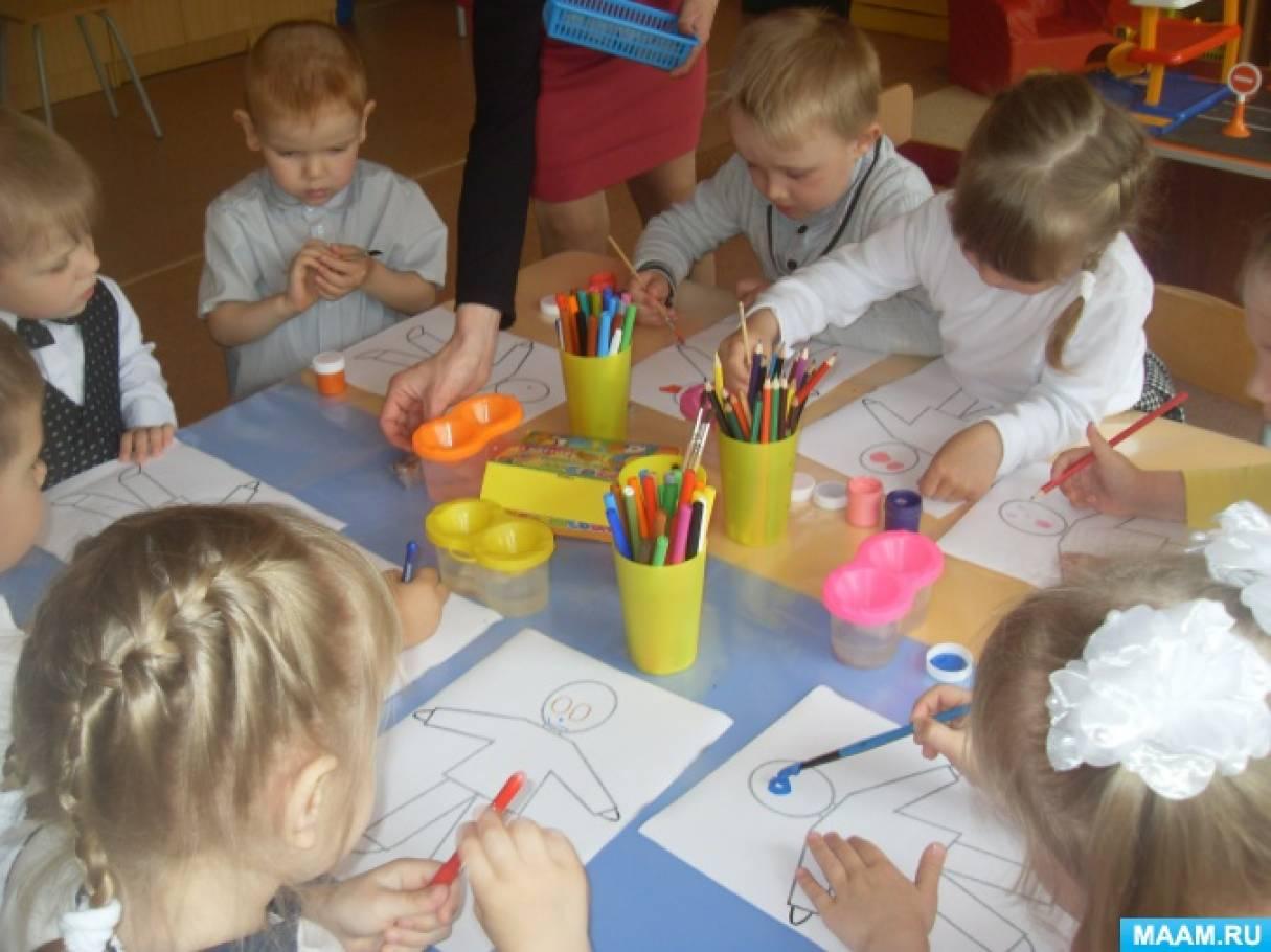 знакомим детей с профессиями средняя группа