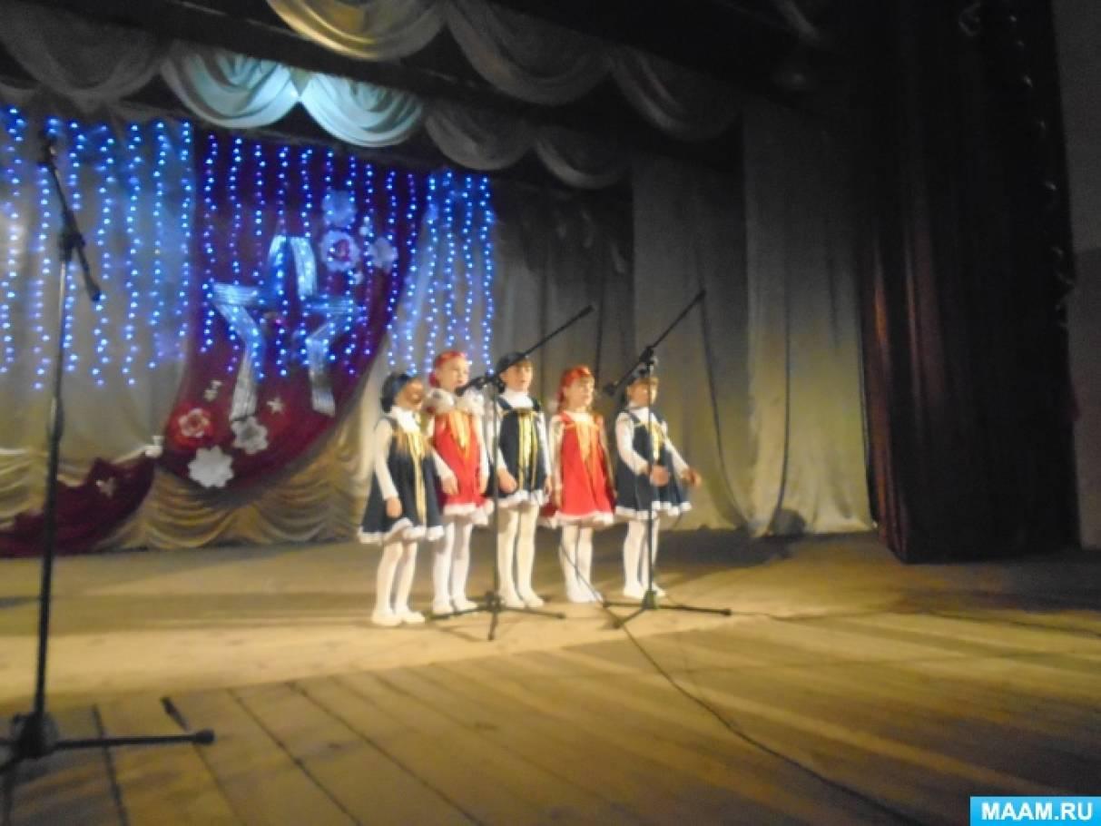 Видео выступления детей с песней «Земляничка-ягодка» в районном фестивале-конкурсе «Городищенские звёздочки-2018»