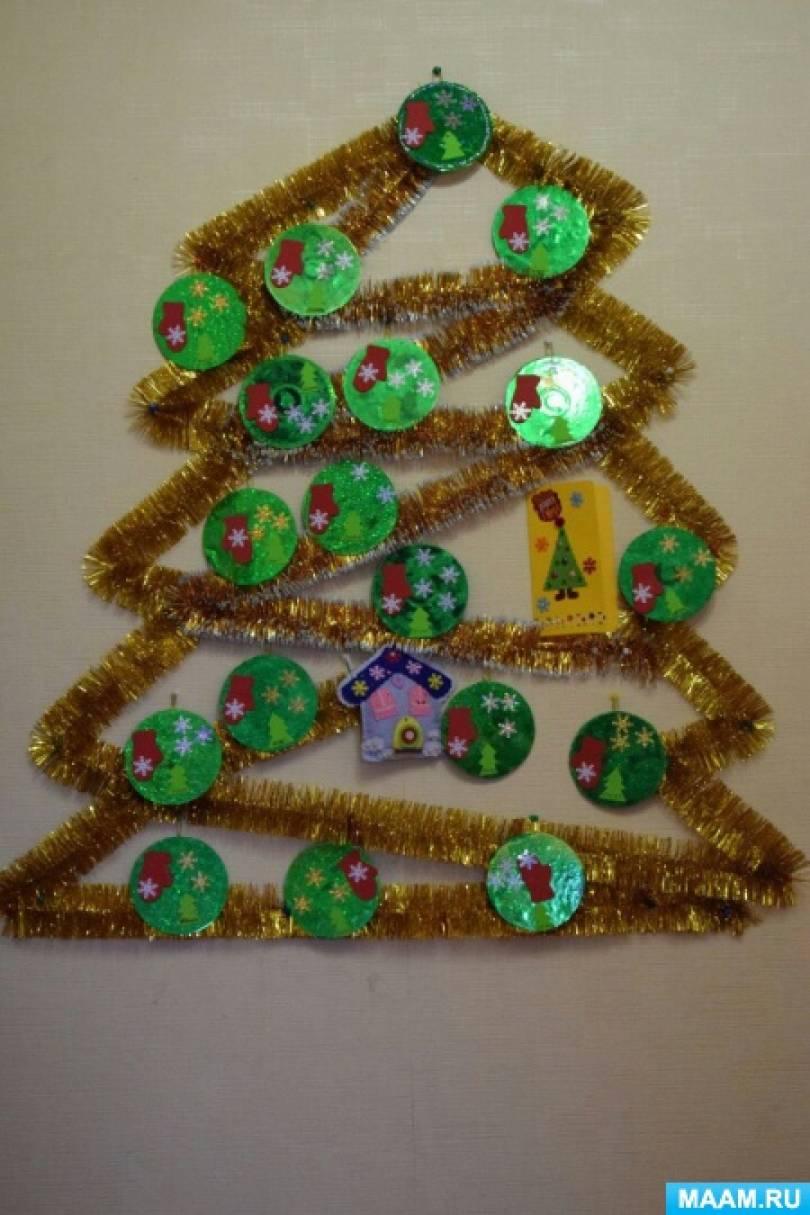 Новогодняя поделка из дисков своими руками