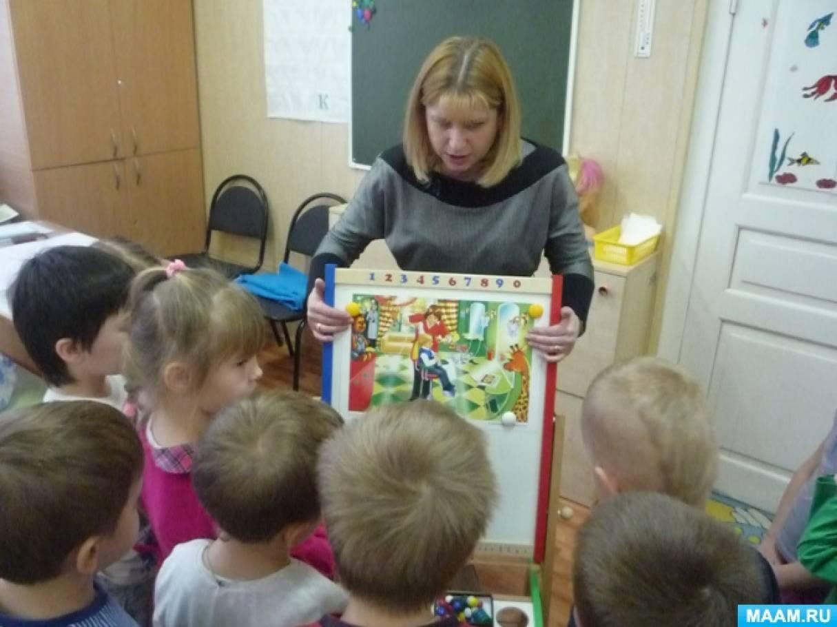 презентация знакомим детей с профессиями