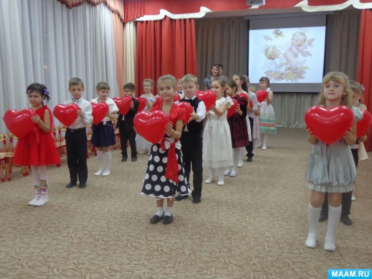 Русский национальный праздник день россии