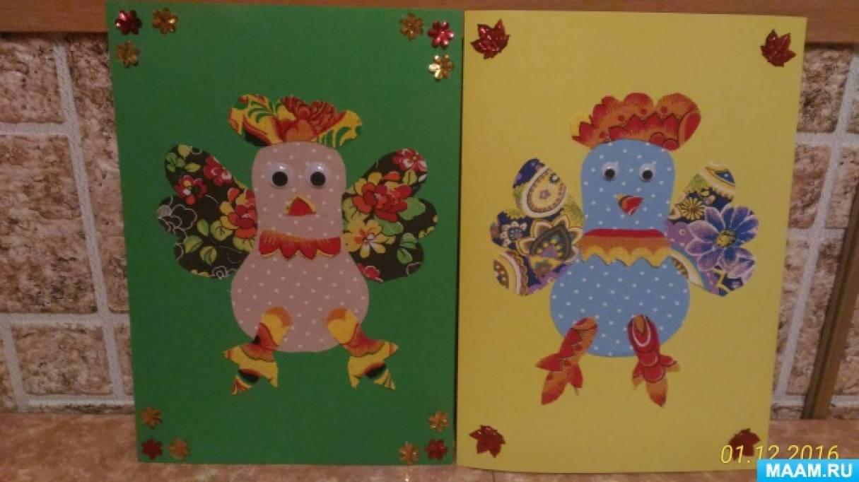 Аппликация «Петушок-золотой гребешок» из ткани, к Новому году! Мастер-класс для детей 4–7 лет.