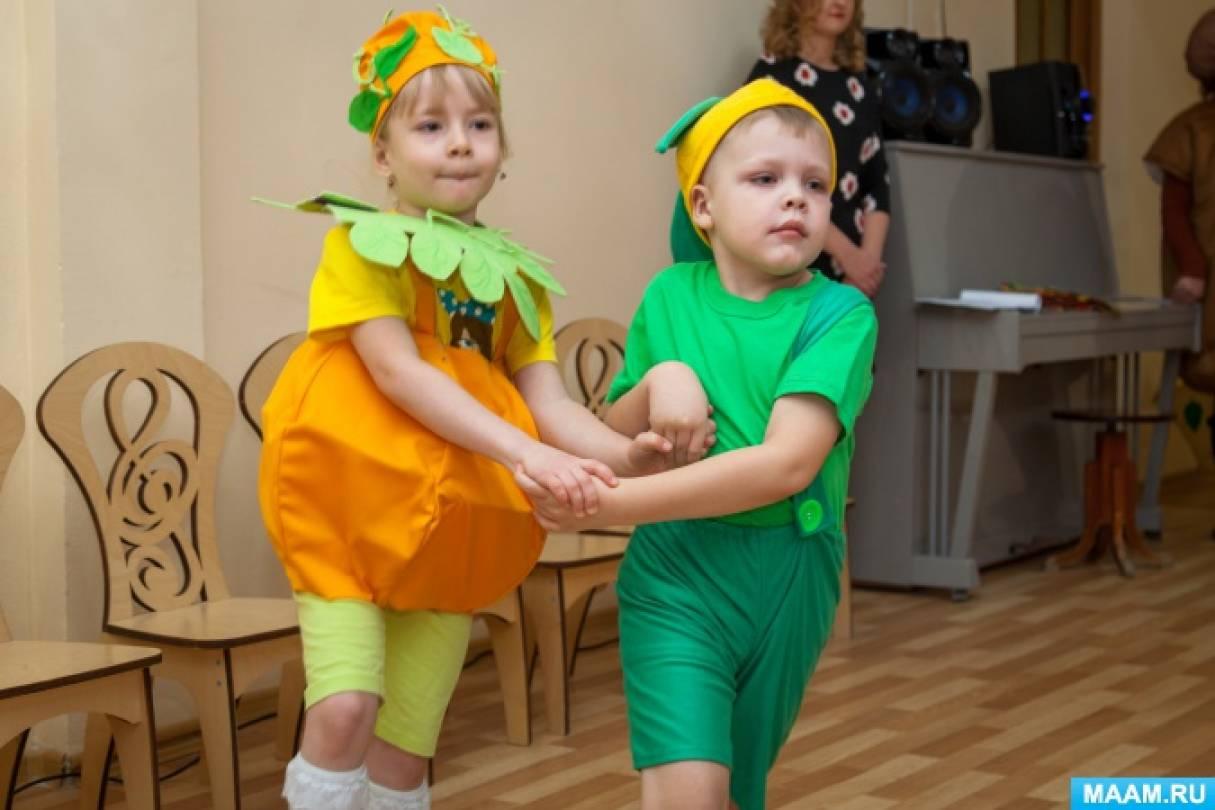 Осенняя сценка для старшей группы с фруктами и овощами