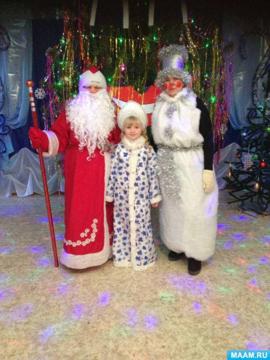 Сценарий праздника «Новогодняя сказка» для смешанной группы детского сада