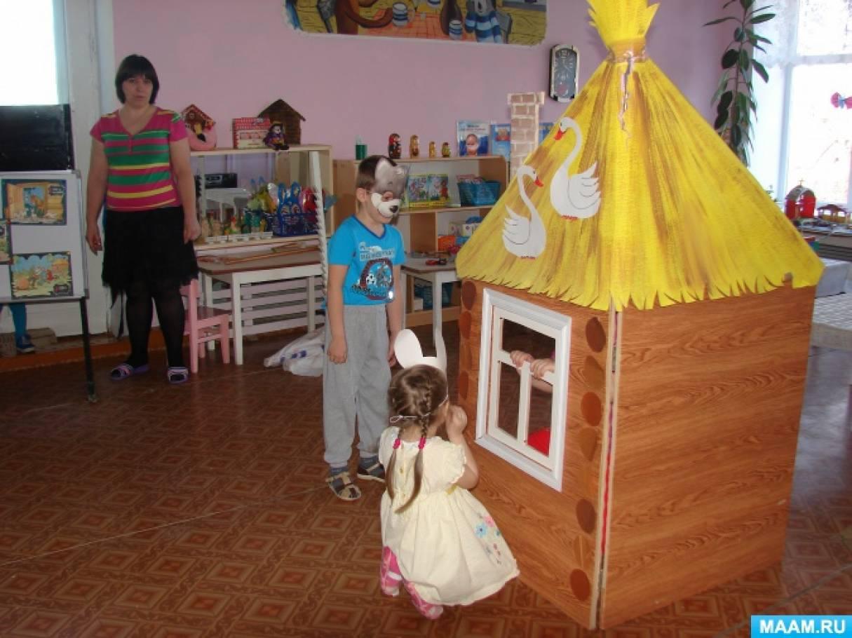 Конспект родительского собрания в средней группе «Роль сказки в нравственном воспитании дошкольников»