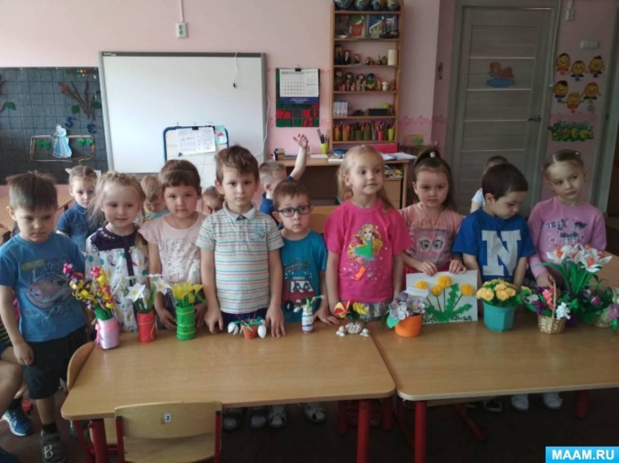 Фототчет о конкурсе «Первоцветы»