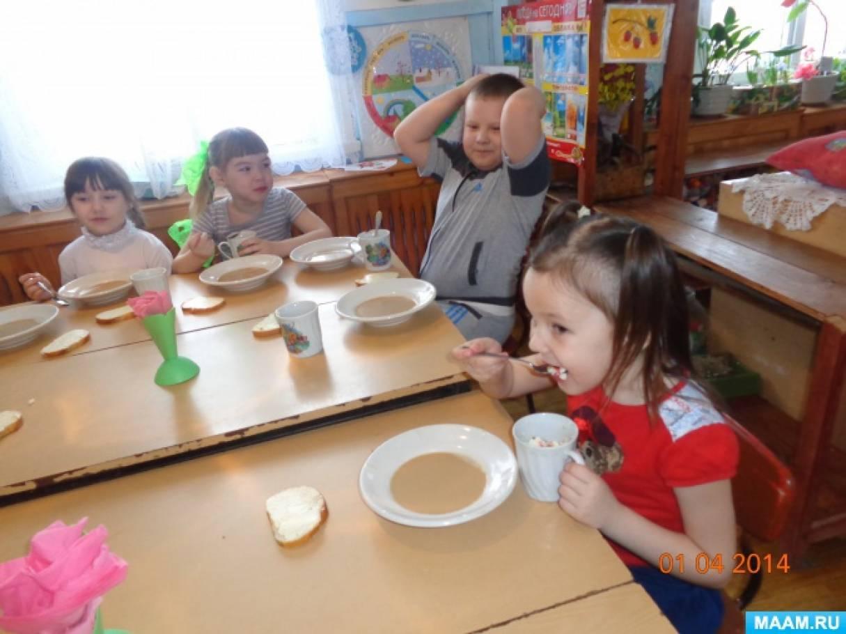 Фотоотчет с мероприятия посвященного 1 апреля «День смеха»