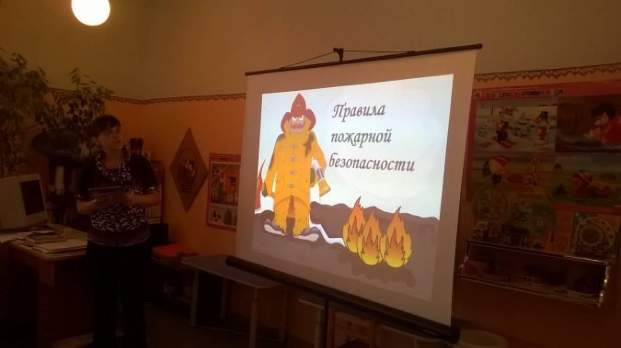 Беседа с детьми дошкольного возраста по правилам пожарной безопасности.
