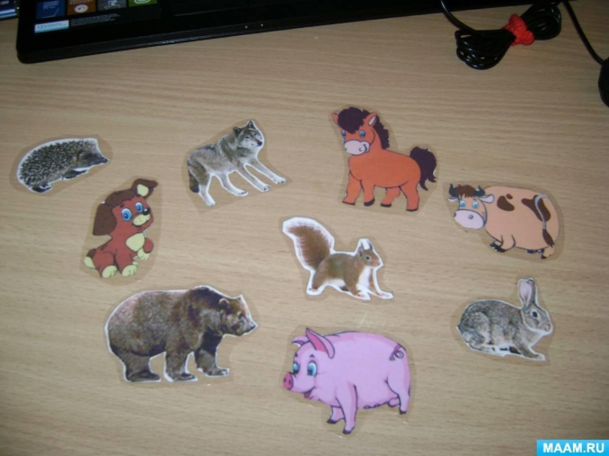 Маам ру картинки домашних животных