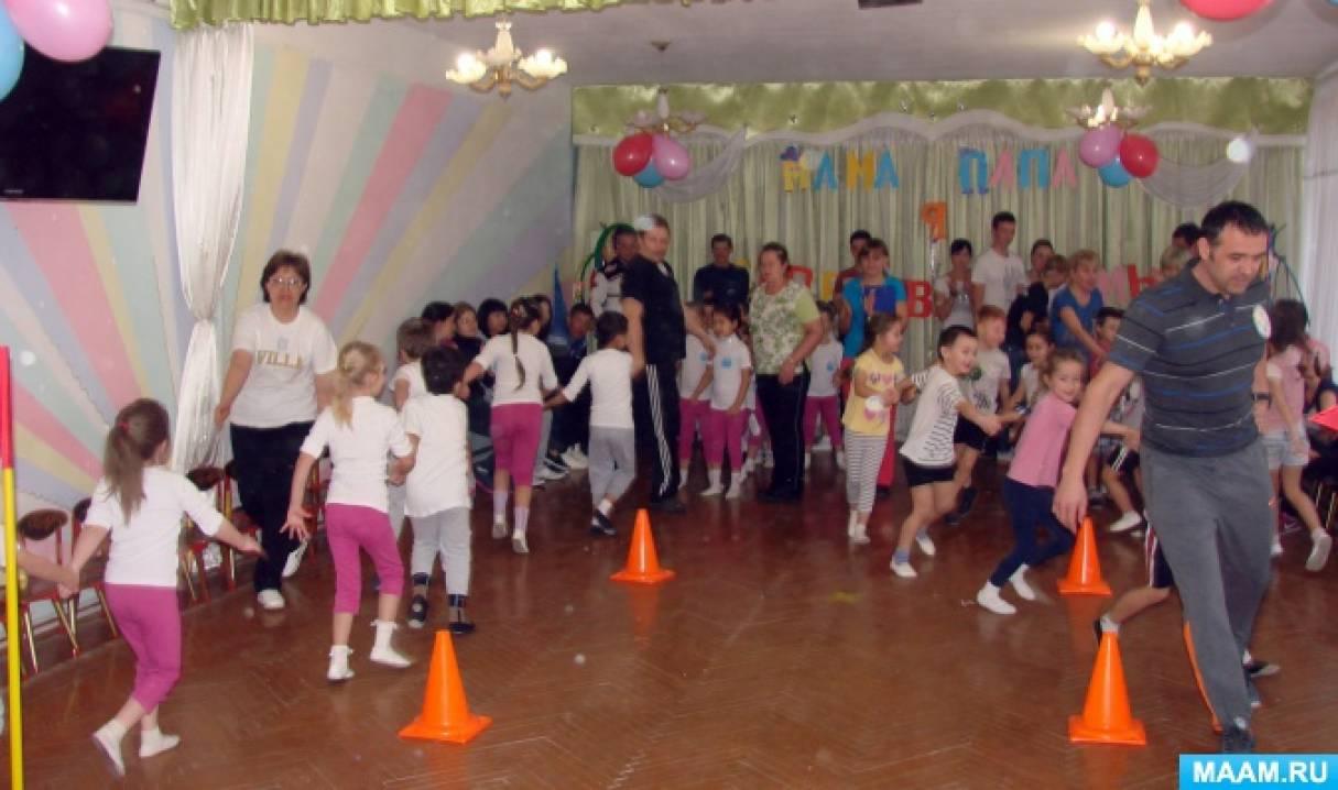 Песня в россии праздник к нам приходит