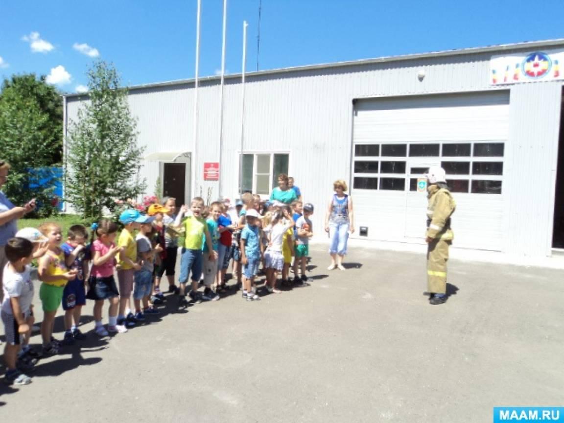 Экскурсия с детьми в пожарную часть— фотоотчет