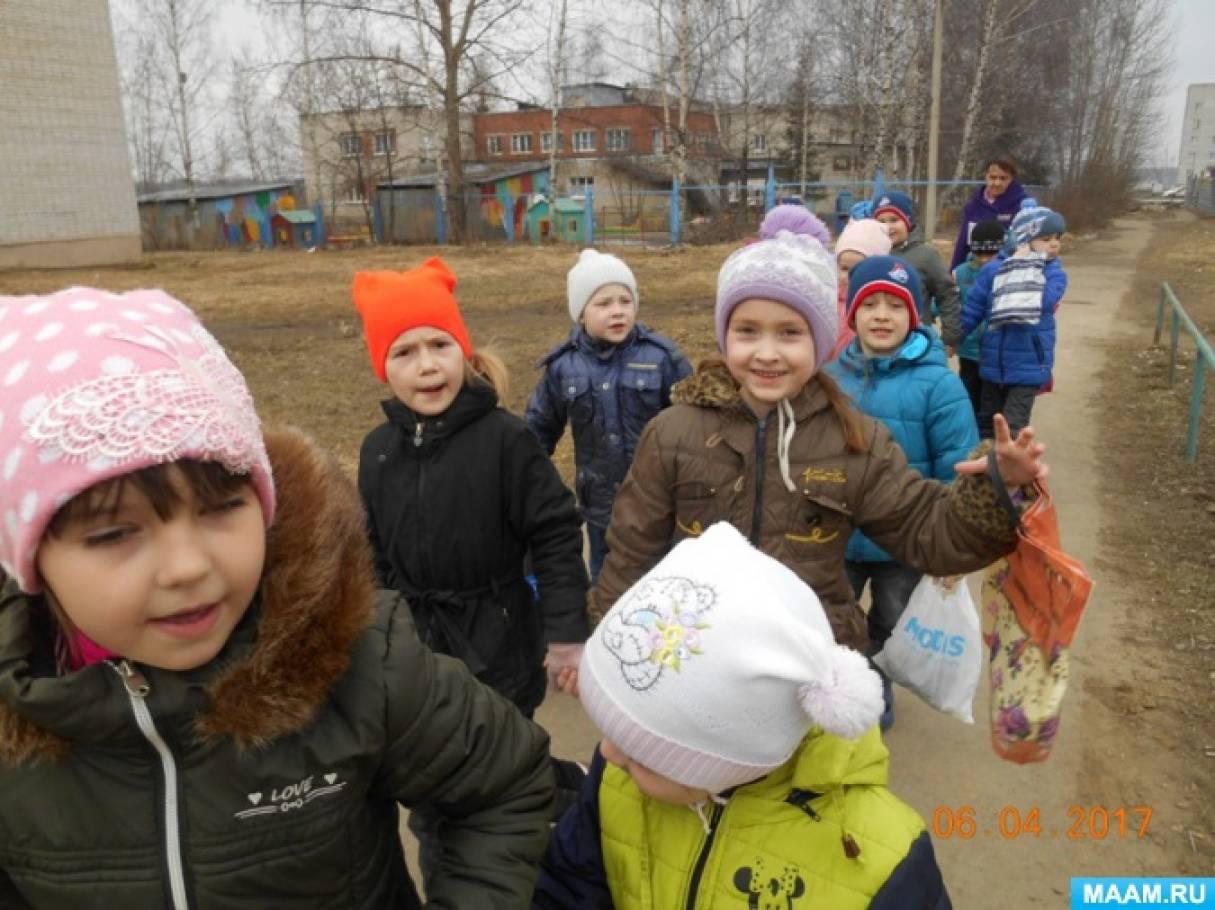 Фотоотчёт «Экскурсия будущих первоклассников в школу»