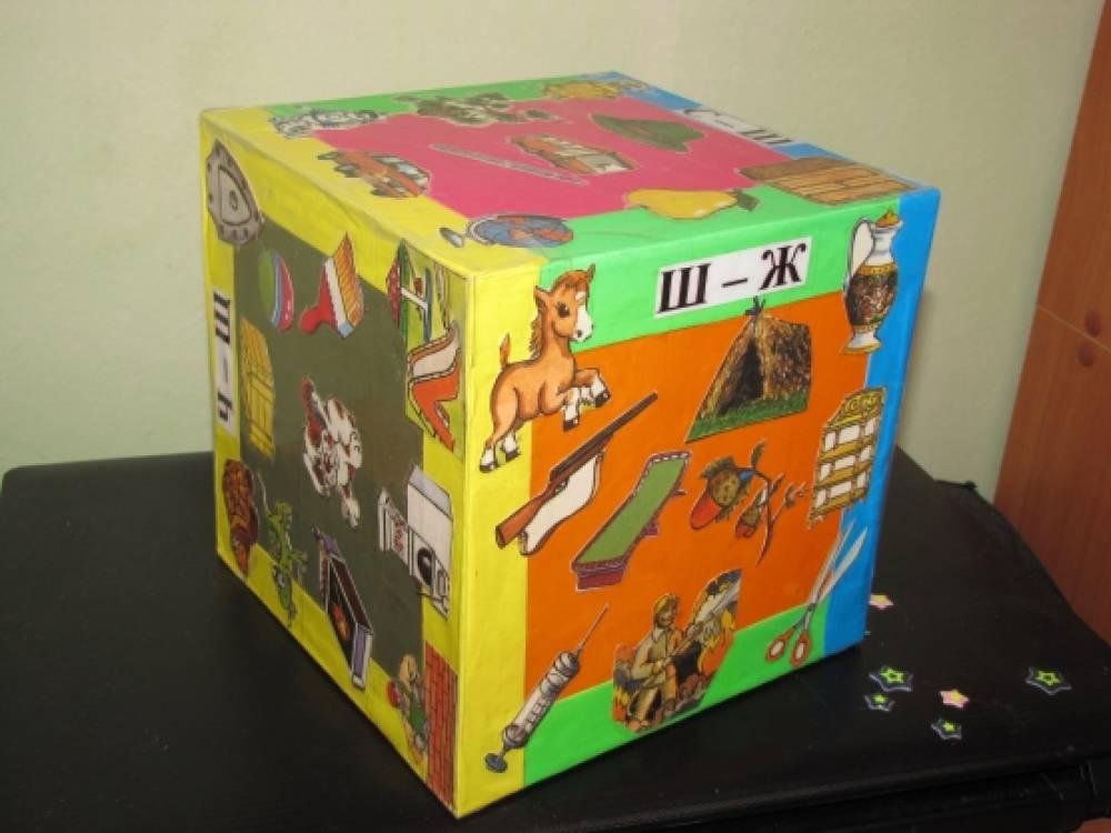 данный куб с картинками для развития речи этих выходных наши