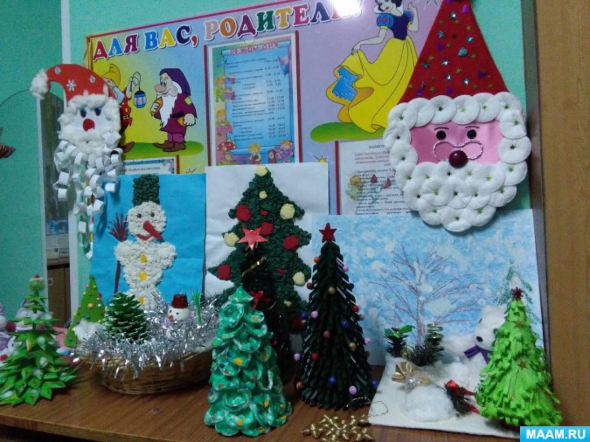 Совместные поделки детей и родителей из макарон и салфеток «К нам спешит Новый год!»