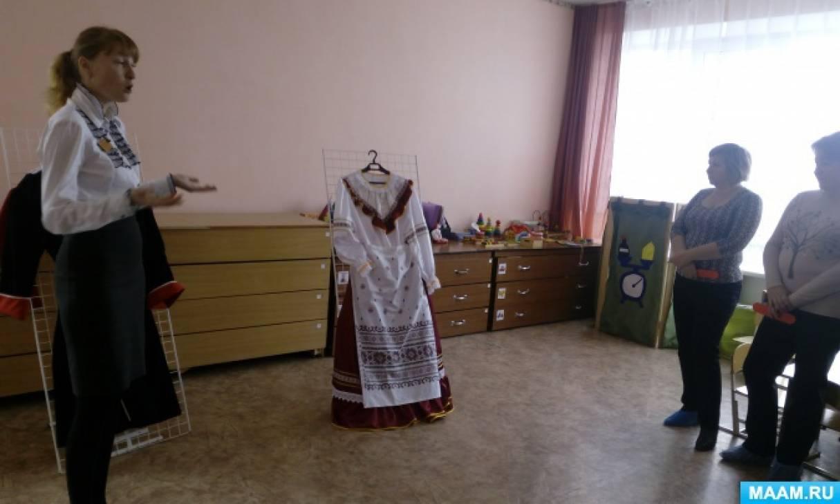 Конспект познавательно-исследовательской культурной практики «Историко-краеведческий музей»