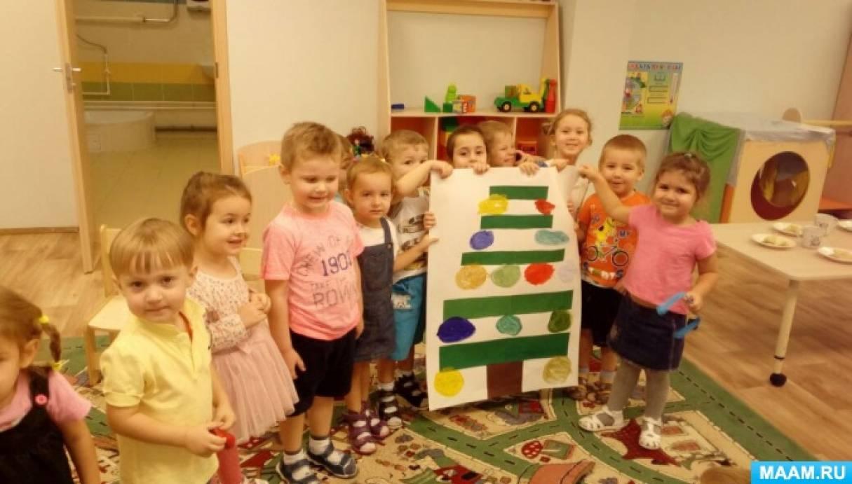 Конспект занятия по рисованию и коллективная работа второй младшей группы «Праздничная елочка»
