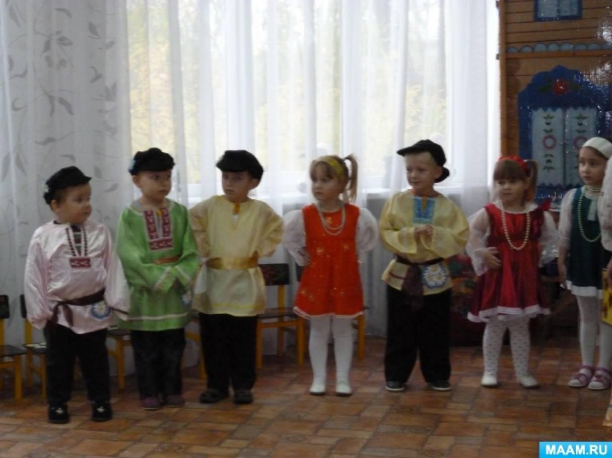 Сценарий фольклорного праздника «Осенины на Руси»