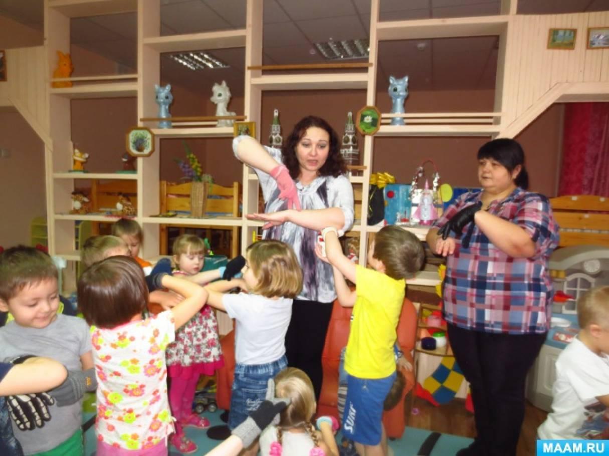 знакомство детей с професией библиотекарь