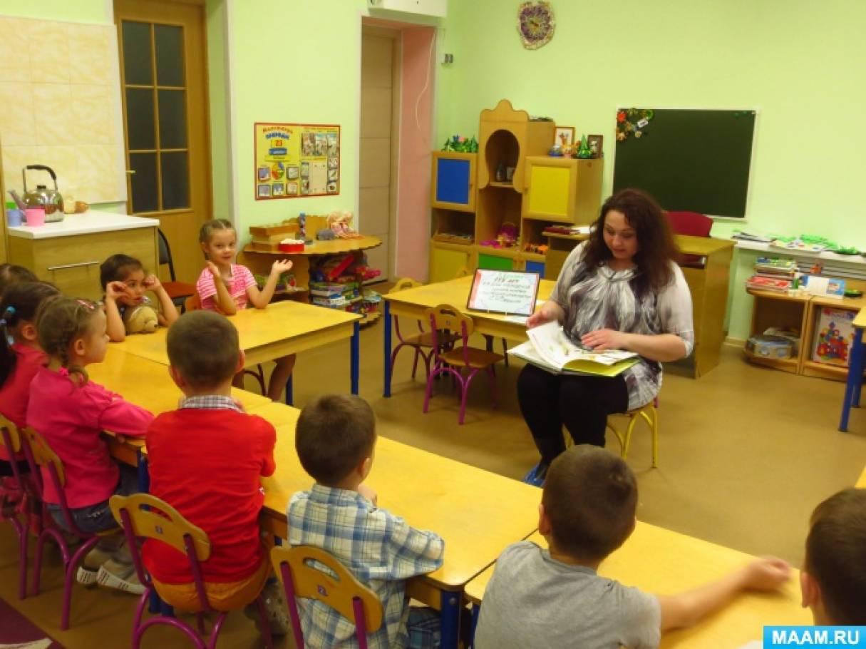знакомство детей с автобиографией и чарушина