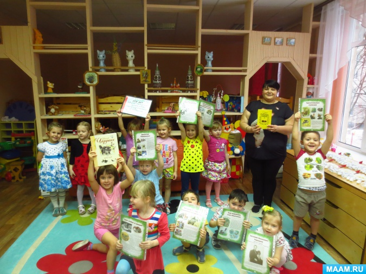 знакомство детей с творчеством