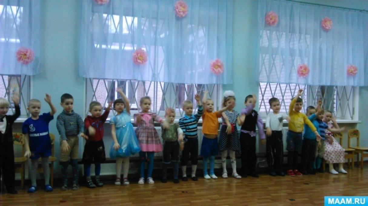 8 марта. Сценарий праздника средней группы