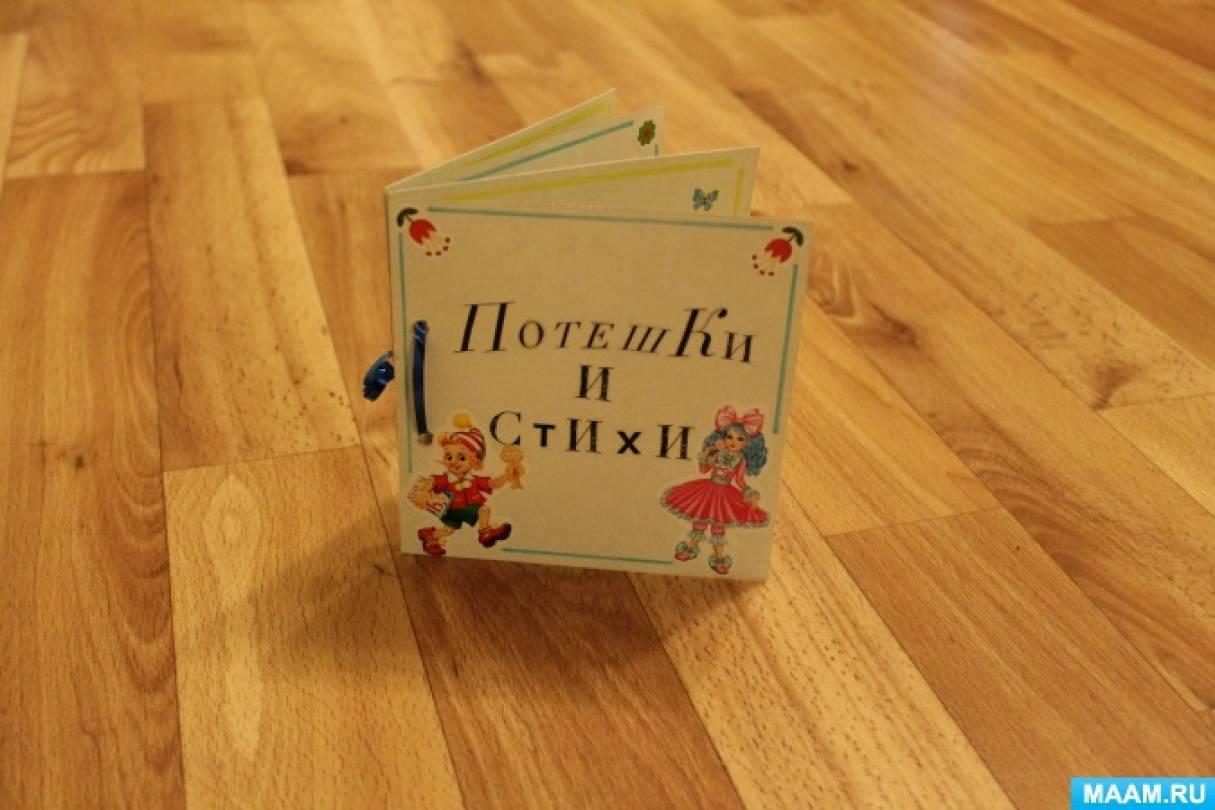 Цветы из войлока: лучшие изображения (464) Цветы