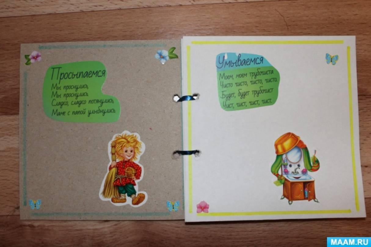 Стихи про книжку - Сайт для мам малышей 25