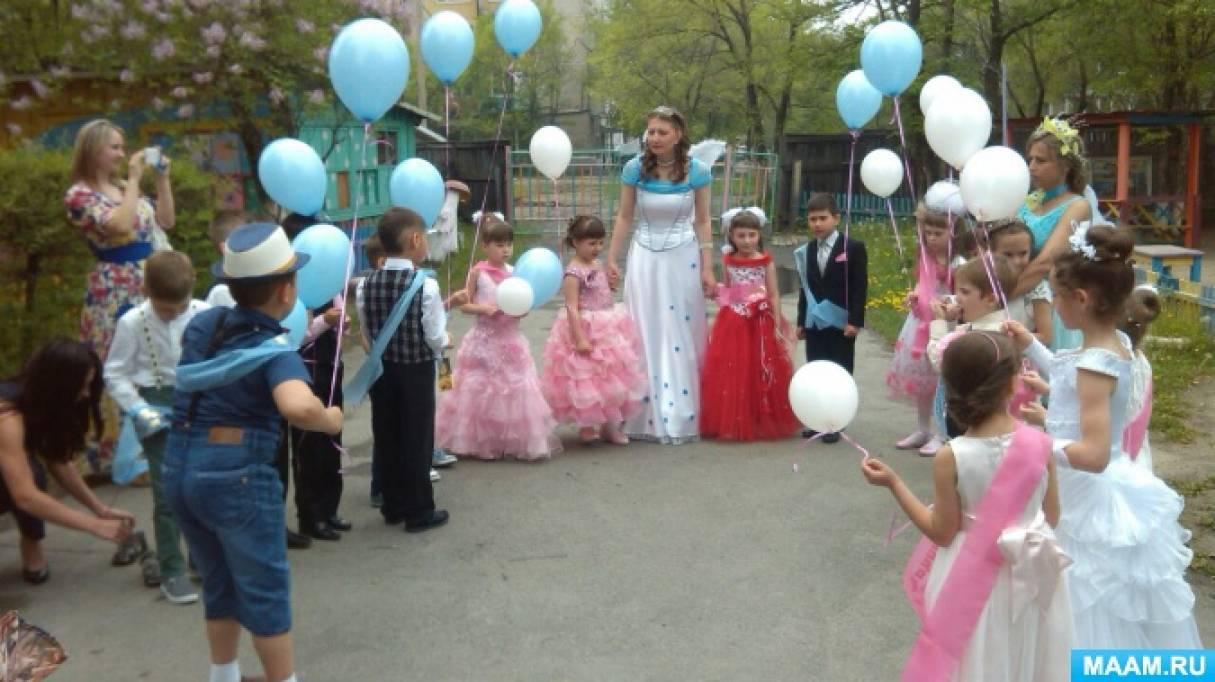 Сценарий выпускного бала «Скоро в Школу» в подготовительной группе