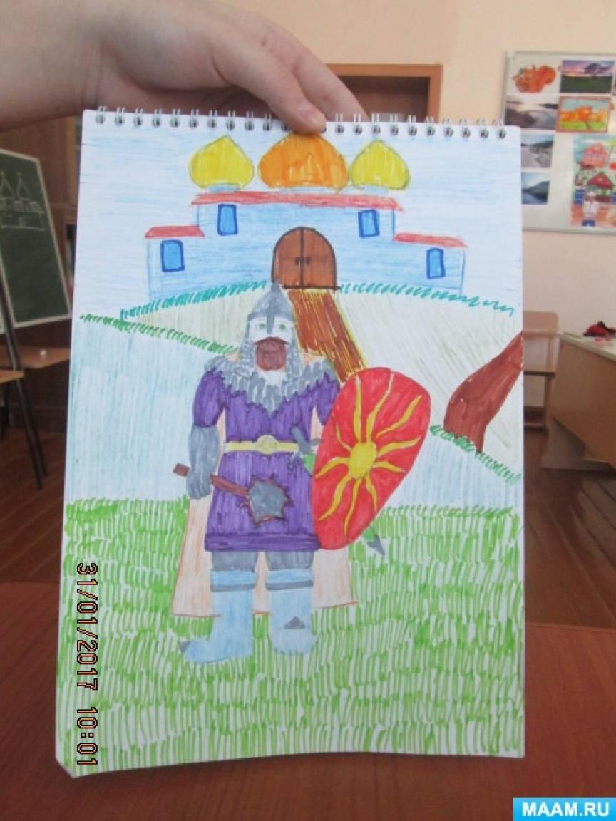 План конспект урока по изо.рисование на тему русские богатыри 5 класс