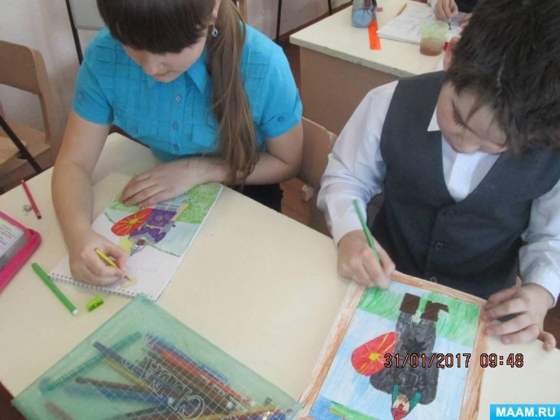 Конспект урока по изо на тему русские богатыри 5 класс
