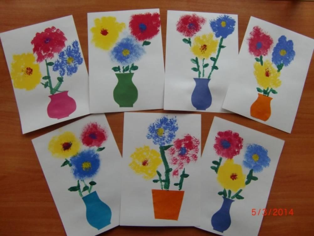 занятие по аппликации в средней группе цветок