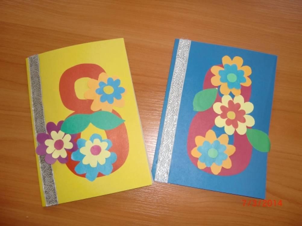 Натальи, открытки на 8 марта мамам своими руками в средней группе