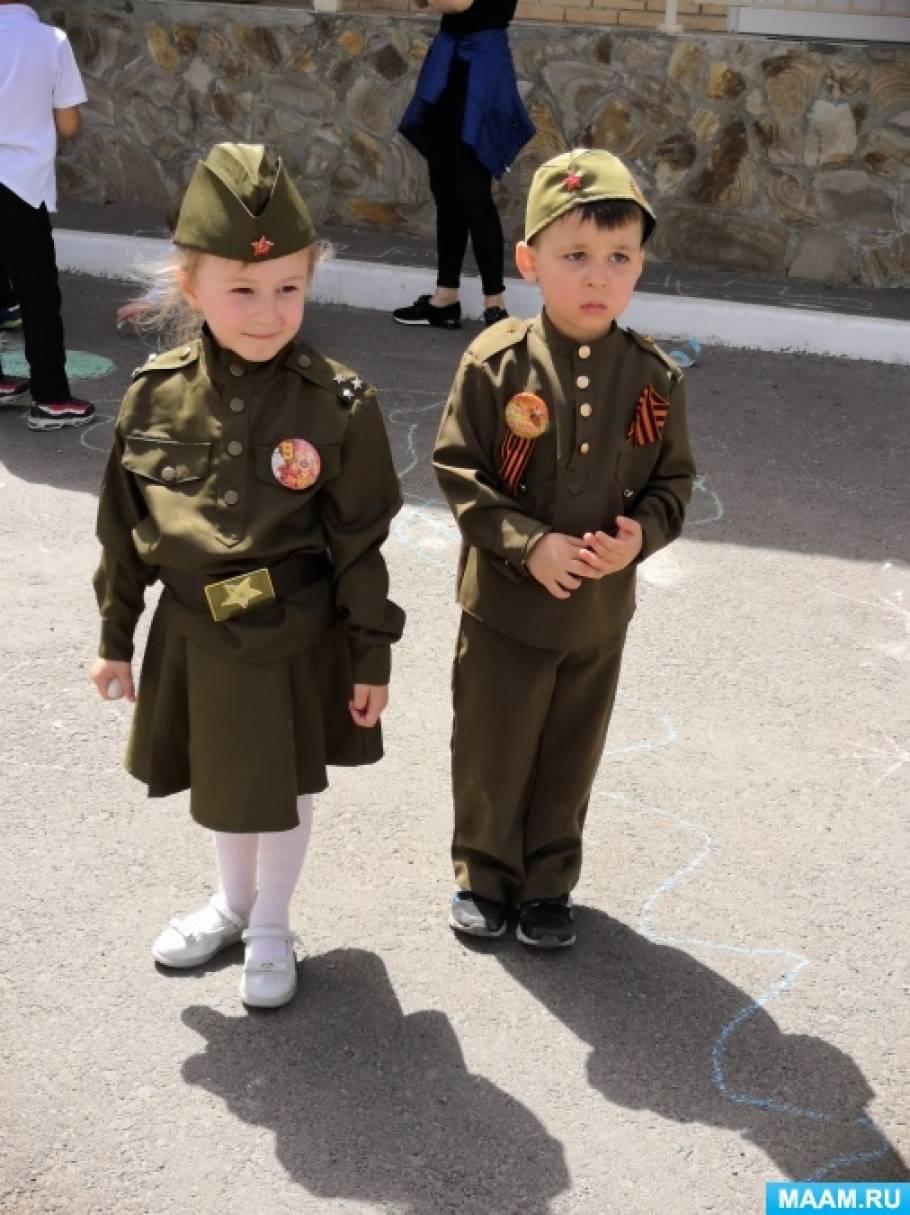 Фотоотчет «Праздник, посвященный Дню Победы»