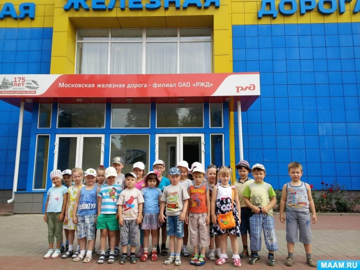 Фотоотчет «Выездная экскурсия в музей детской железной дороги»