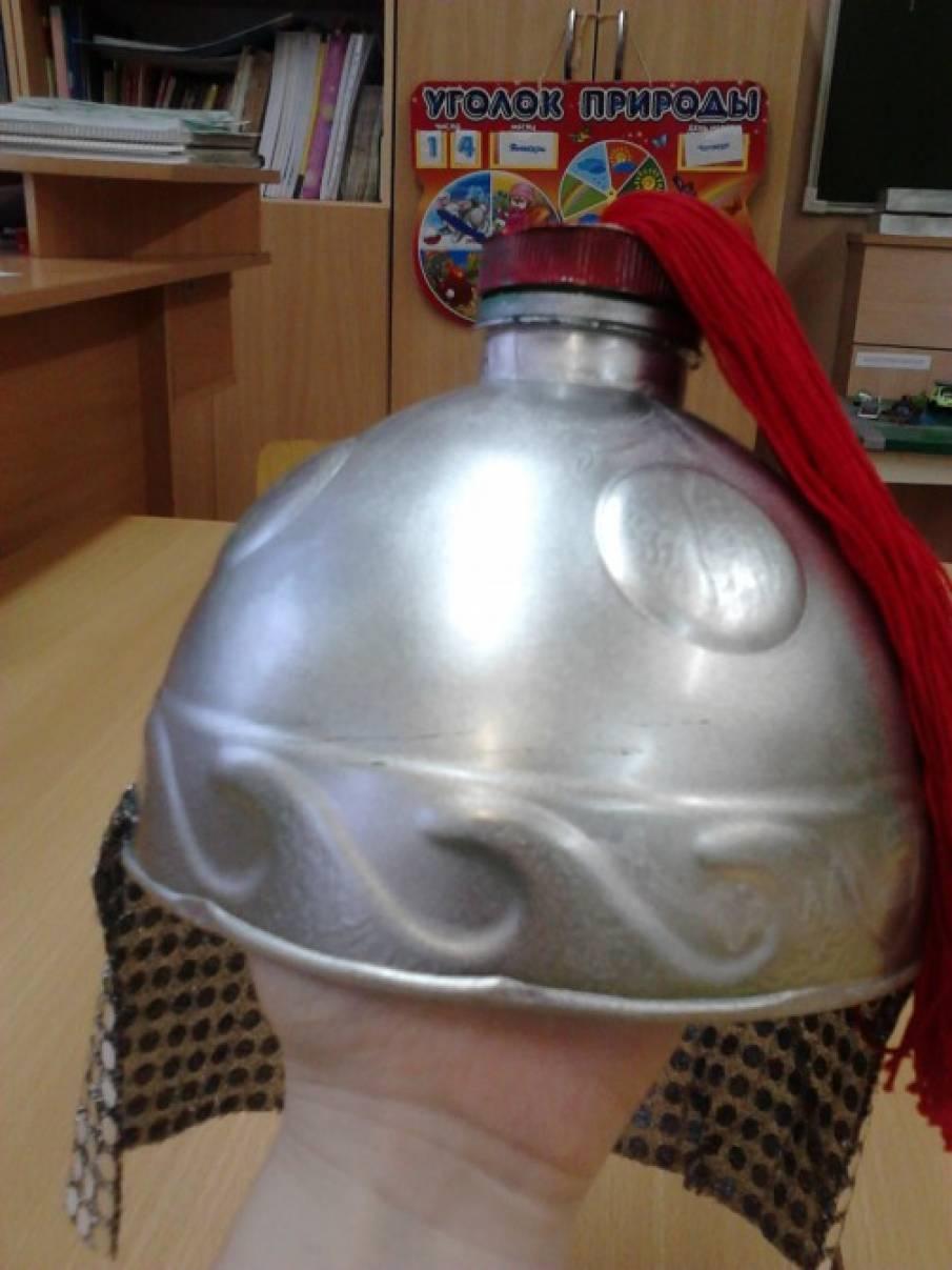 Шлем своими руками из бутылки 100