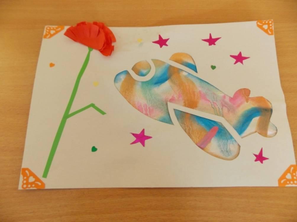 Нетрадиционные открытки, сделать открытку