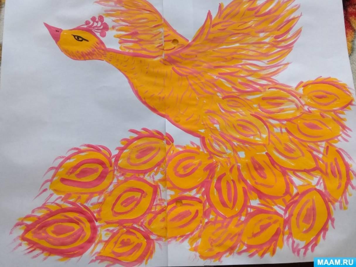 Конспект открытого занятия по раскрашиванию готовых частей «Сказочной птицы счастья»