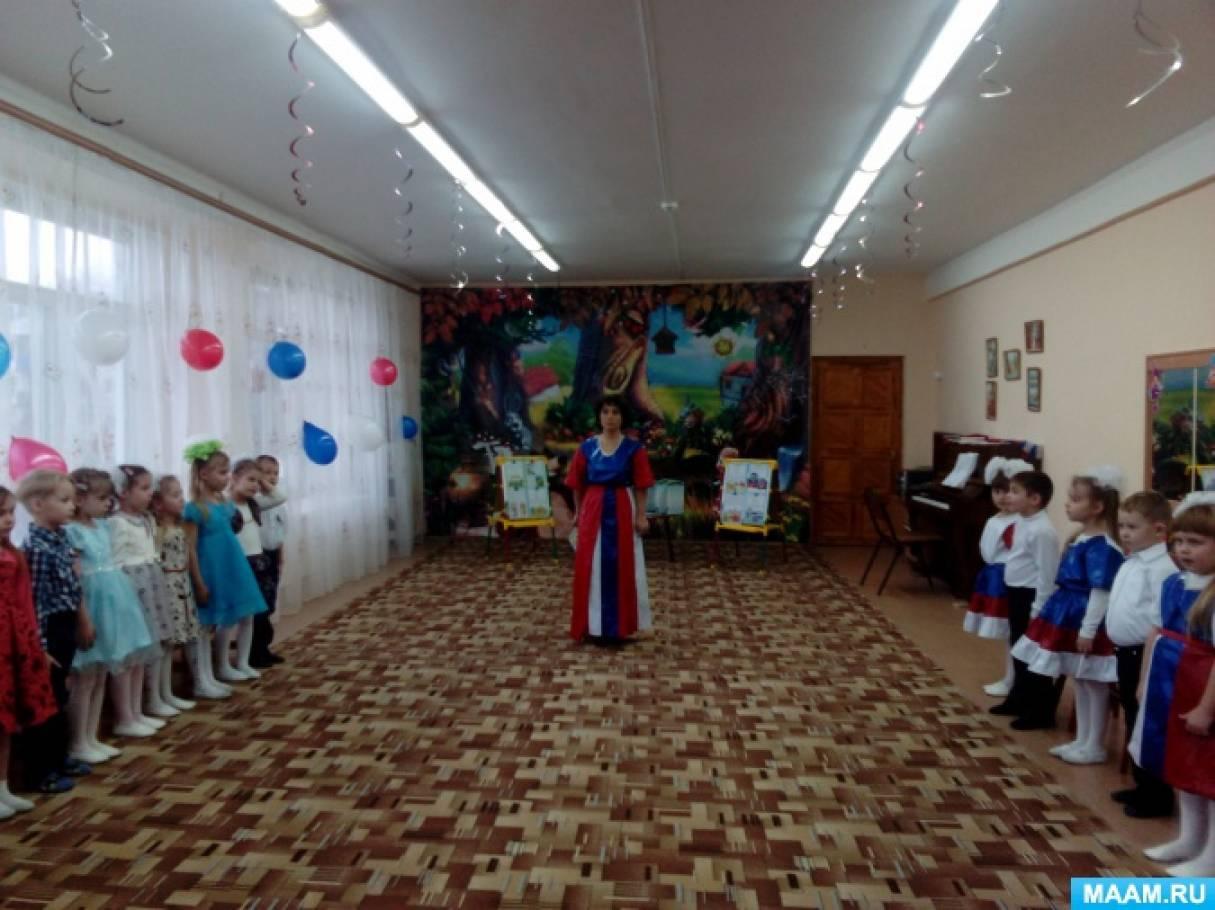 Фотоотчёт праздника День народного единства