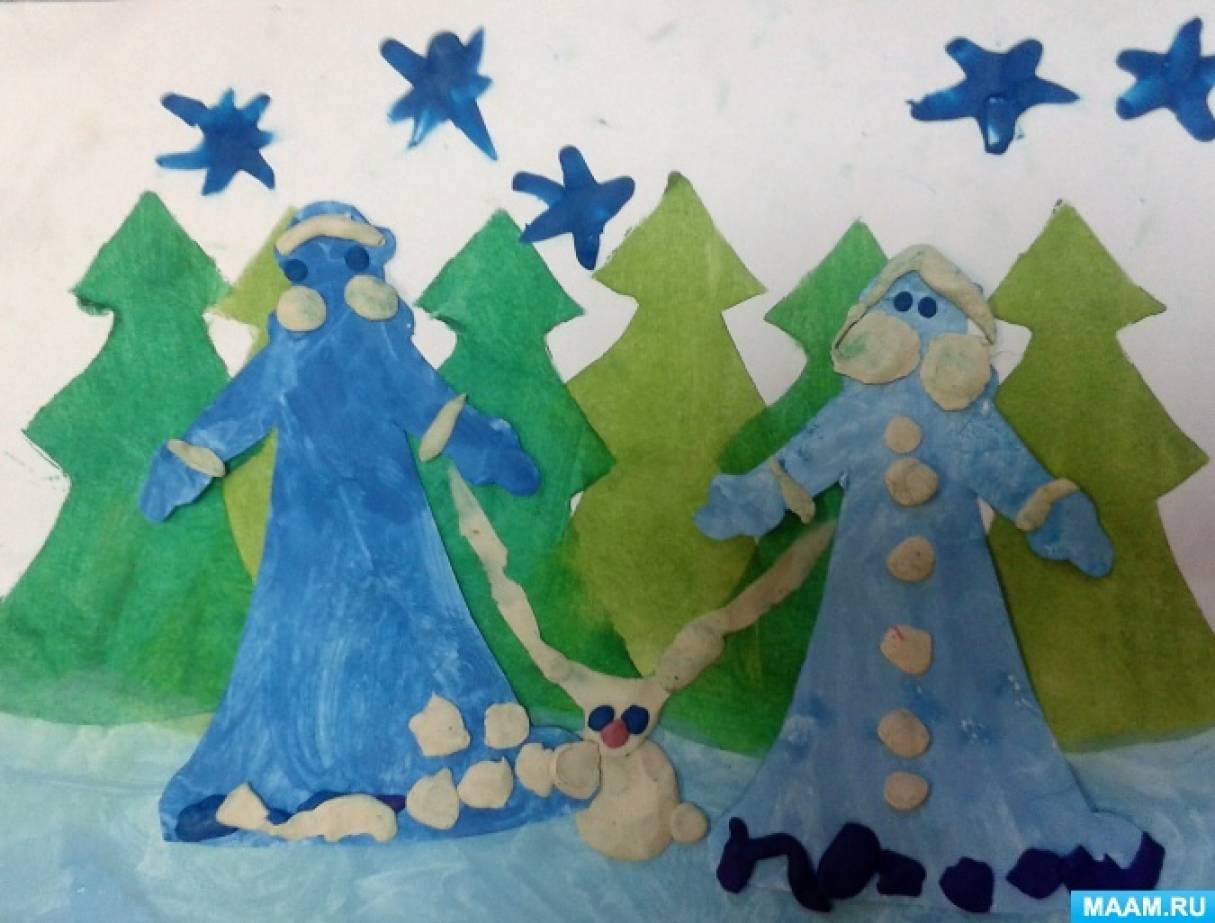 Мастер-класс в смешанной технике рисования и пластилинографики «Снегурочка»