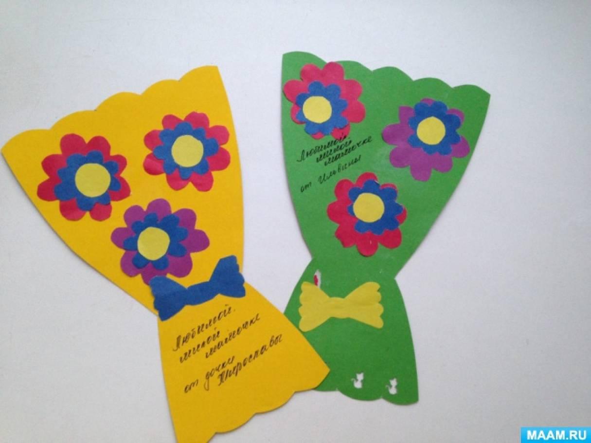 Аппликация открытка к дню матери средняя группа