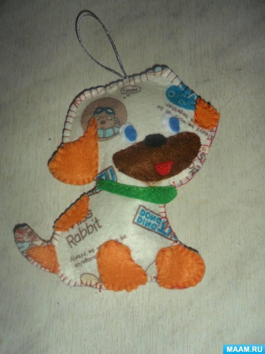 Мастер-класс «Новогодние игрушки из фетра: собачка и сова»