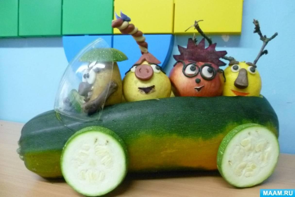 осенние поделки фото из овощей