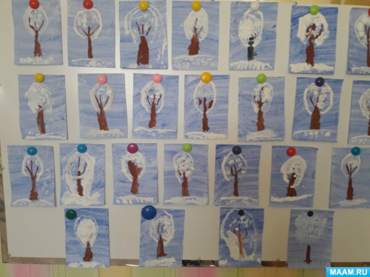 Конспект ОД по рисованию во второй младшей группе «Деревья в снегу»