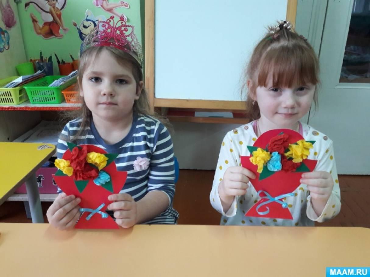 Детский мастер-класс «Букетик для мам. Аппликация из салфеток»